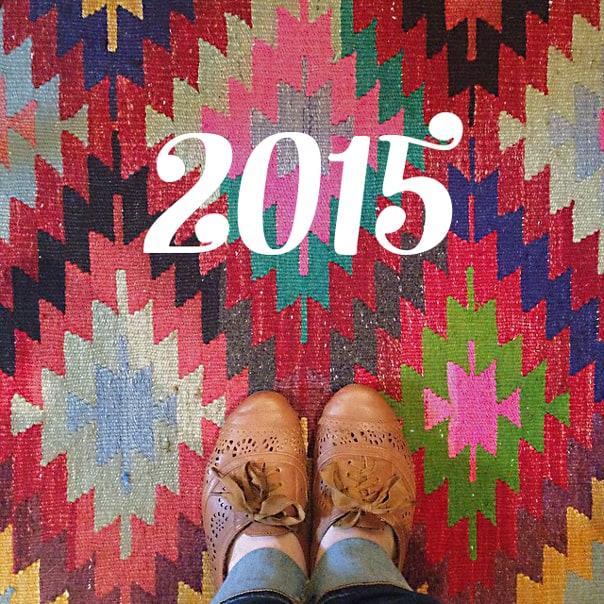 2015 Blog Resolutions // Feast + West
